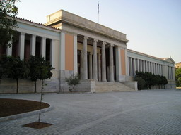 The Archeological Museum from outside